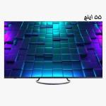 تلویزیون جی پلاس | هوشمند | GTV-55LU821S| سایز 55 اینچ