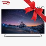 تلویزیون جی پلاس | هوشمند | GTV-75LQ921S | سایز 75 اینچ | QLED