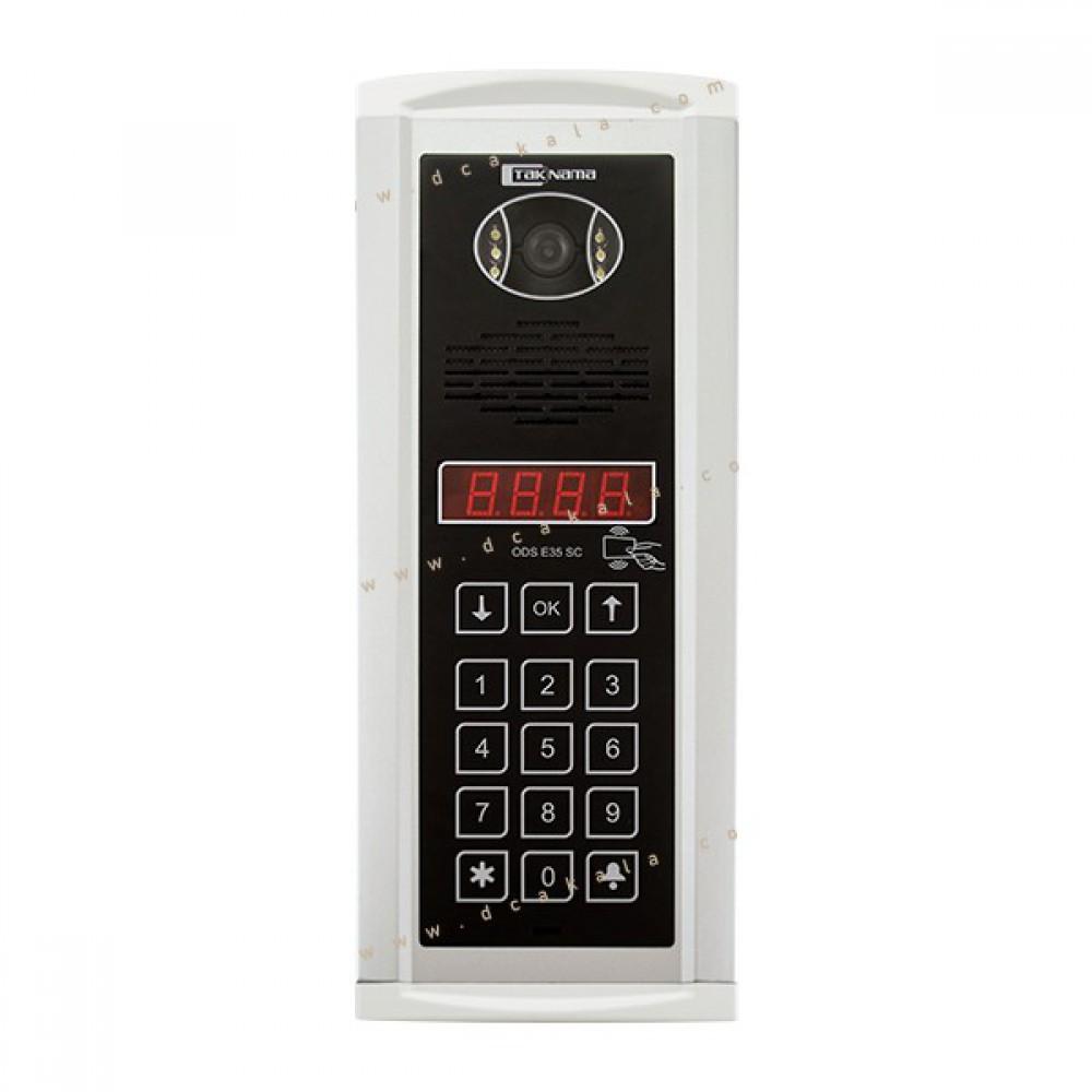 پنل کدینگ-پسوردی-کارتی آیفون تصویری تکنما E35 LC