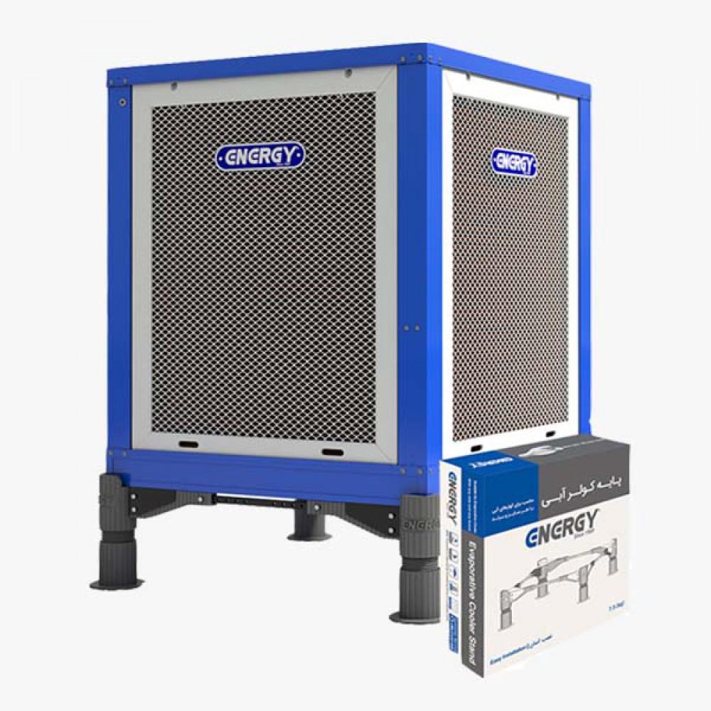 کولر آبی انرژی 7000 | سلولزی | مدل EC 0700 | با پایه نصب